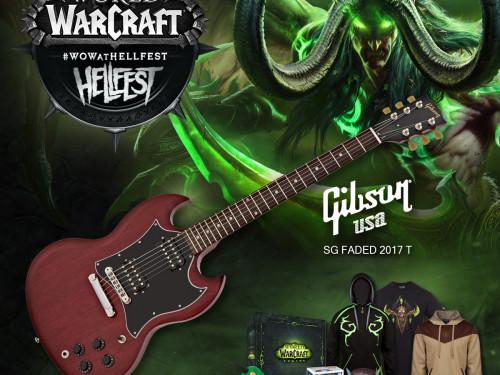 Gana a lo grande con el poder del metal y Hellfest