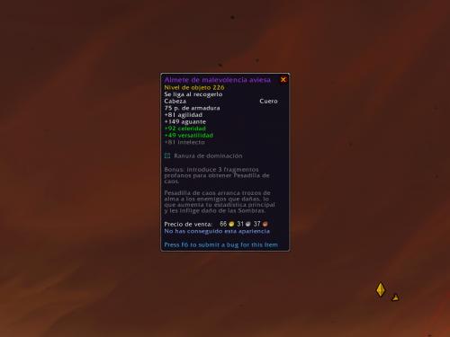 Fragmentos de Dominación, nuevo sistema del Parche 9.1