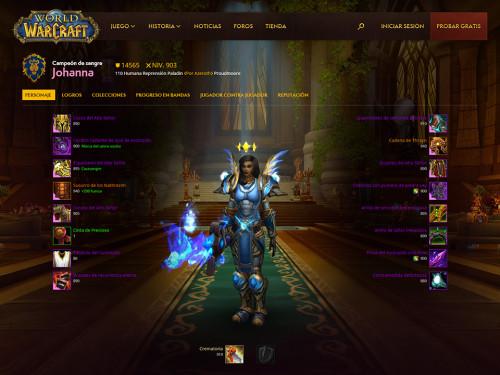 ¡Ya están aquí las nuevas páginas de perfil!