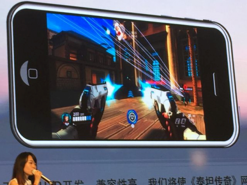Copia de Overwatch en China