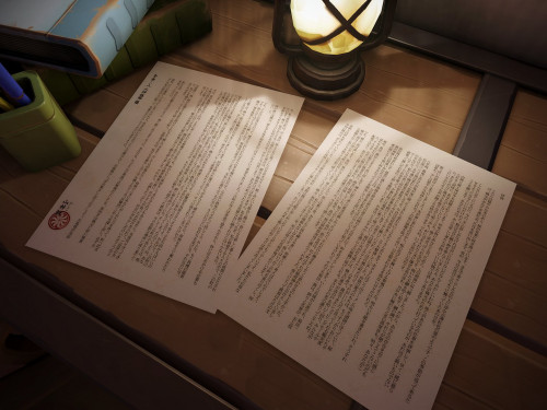 [Correspondencia] Carta para Toshiro Yamagami